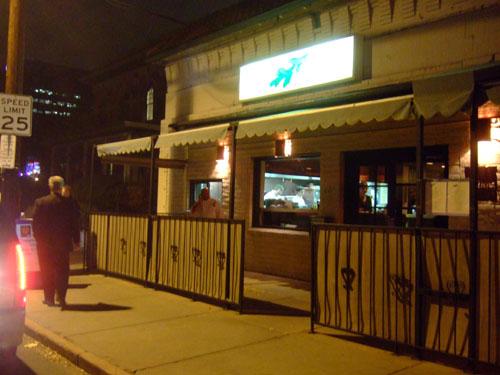 Dinner at Mizuna - Picture of Mizuna, Denver - TripAdvisor