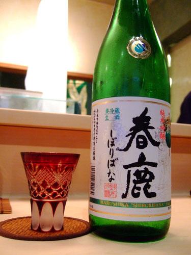 Harushika Shiboribana Junmai-Ginjo Namasake