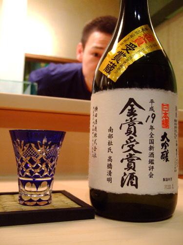 Nihonbashi Daiginjo Sake