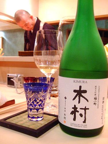 Kimura Junmai-Daiginjo Sake