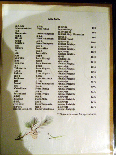 Drink Menu Page 1: Sake Bottle