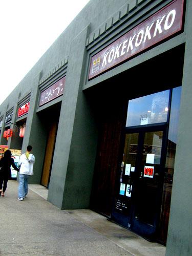 Kokekokko Store Front