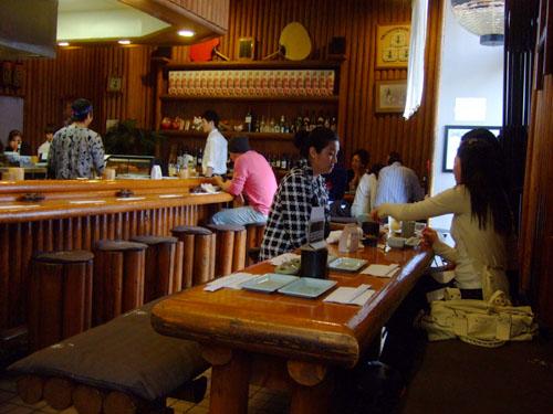 Kokekokko Dining Room