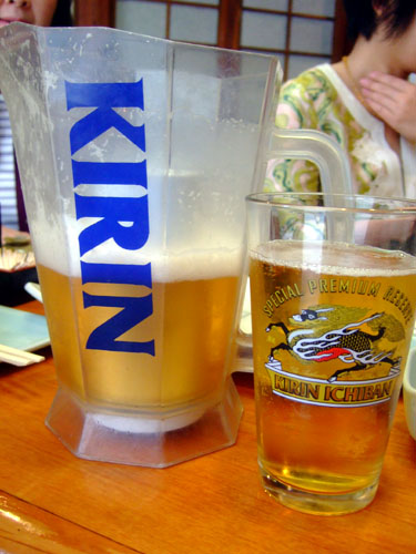 Kirin Draft Beer Pitcher