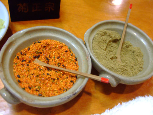 Shichimi and Sansho