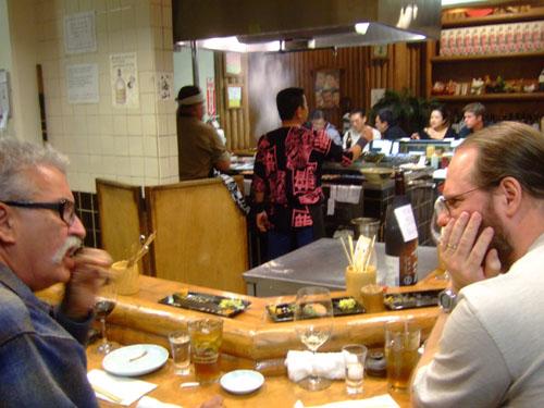 Kokekokko Bar