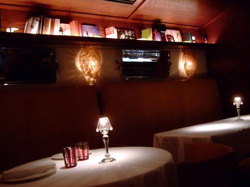 Saam Dining Room