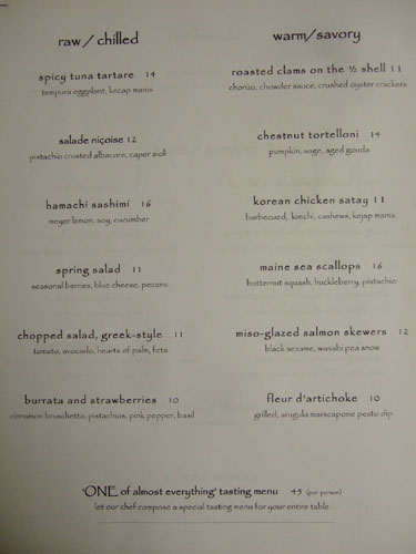 One Sunset Menu