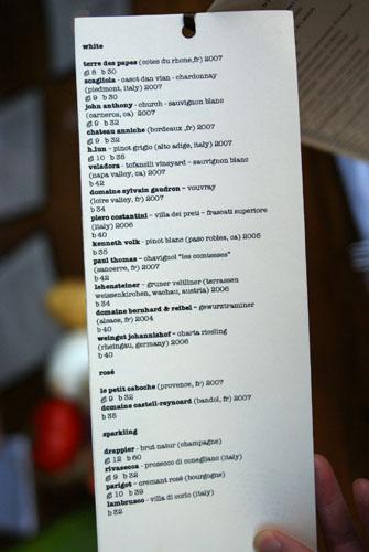 Canelé Wine List
