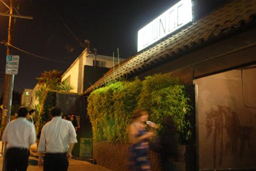 Cha Cha Lounge Exterior