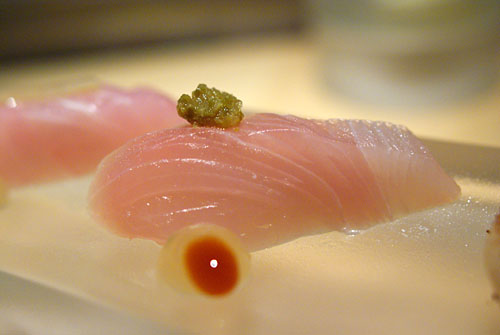 Shima Aji / Striped Jack