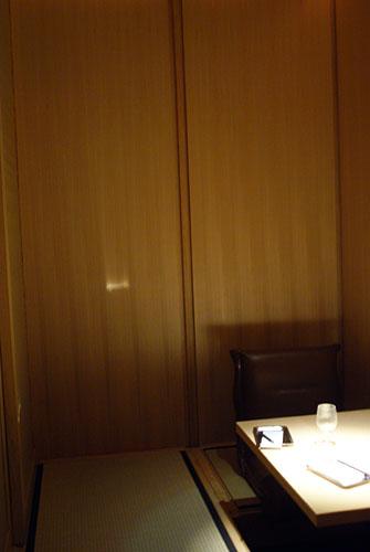 L2O Tatami Room